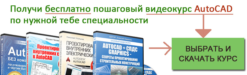 banner-all-autocad-horizontal