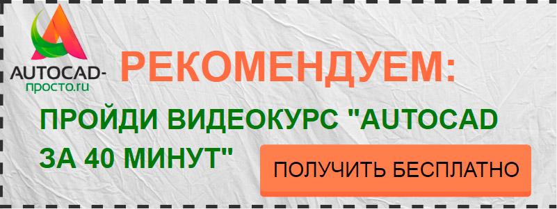 Бесплатные видеокурсы регистрация ип как заполнить лист ж1 декларации 3 ндфл
