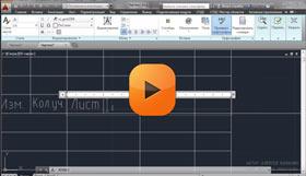 как работать с текстом в AutoCAD урок