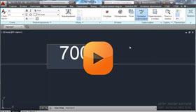 как проставить или изменить размер в AutoCAD